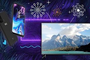 От смартфона до телевизора: идеи подарков на Новый год от CHIP и BQ
