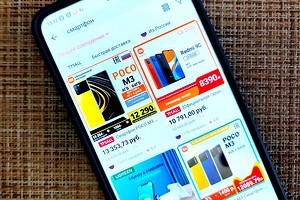 Смартфоны на AliExpress: реально ли они дешевле, чем в российских магазинах